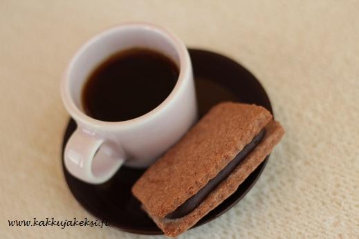 Suklaatäytekeksit